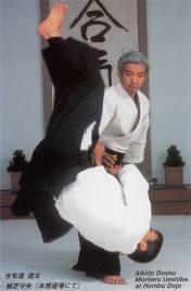 Moriteru-Ueshiba-no-Hombu-Dojo
