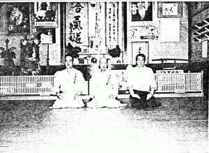 Ueno Sensei com seu professor, Susuki Sensei. Um dos principais discípulos do fundador.